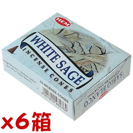 メール便送料無料!! 【198】HEM ホワイト セージ...