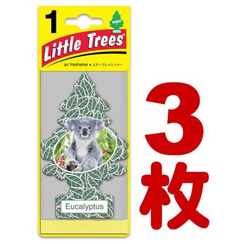 送料無料!! LITTLE TREE ユーカリ 3枚セット