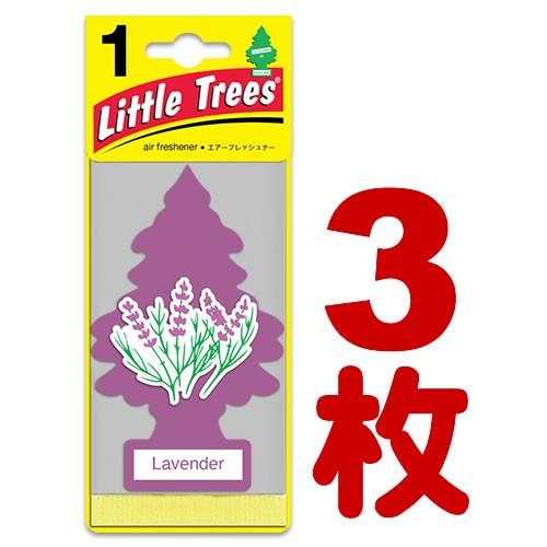 送料無料!! LITTLE TREE ラベンダー 3枚セット