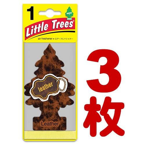送料無料!! LITTLE TREE レザー 3枚セット
