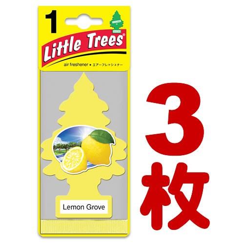 送料無料!! LITTLE TREE レモン グローブ 3枚セッ...
