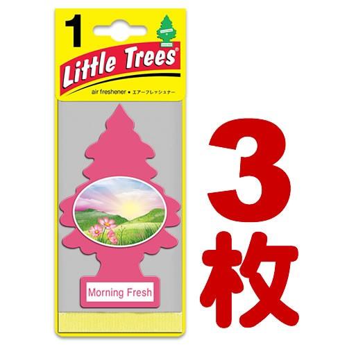 送料無料!! LITTLE TREE モーニング フレッシュ 3...