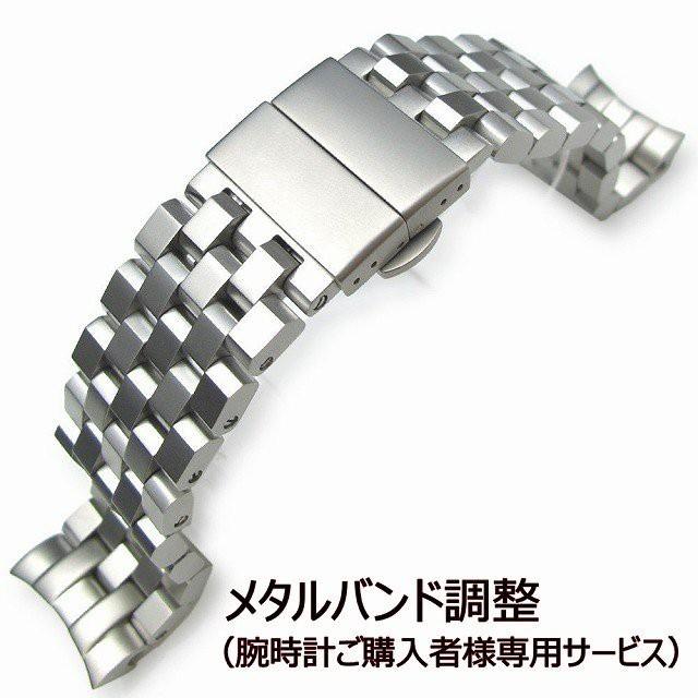 メタルバンド調整(腕時計ご購入者様専用サービス...