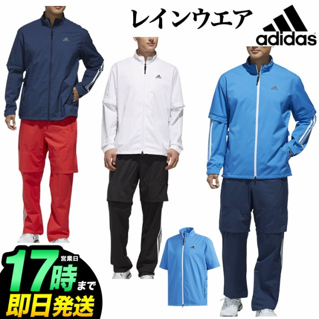 adidas アディダス ゴルフ   FVE32 PF climastorm...
