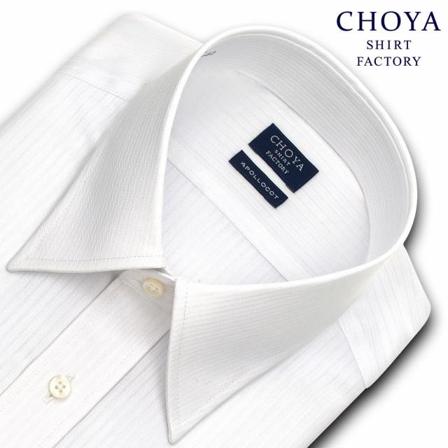 ワイシャツ 長袖 ビジネス 形態安定 アポロコット...