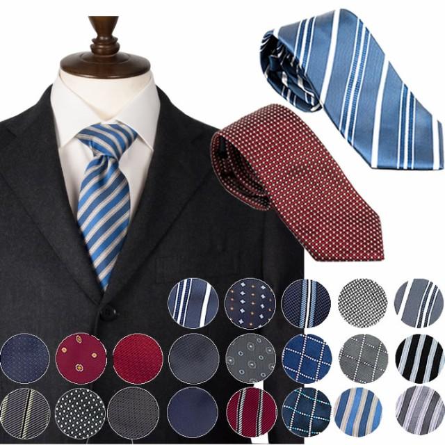 ネクタイ 洗える 好印象のビジネスネクタイ 24柄|...