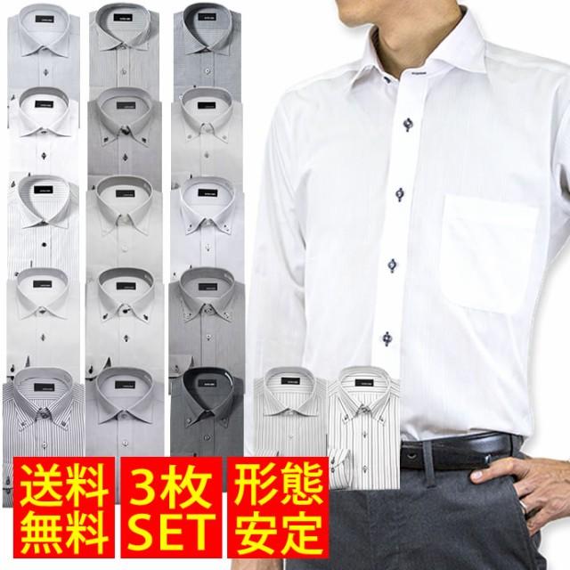送料無料 3枚セット ワイシャツ メンズ 長袖 形態...