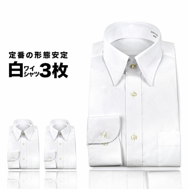 【1枚あたり997円】【3枚セット】形態安定・25サ...