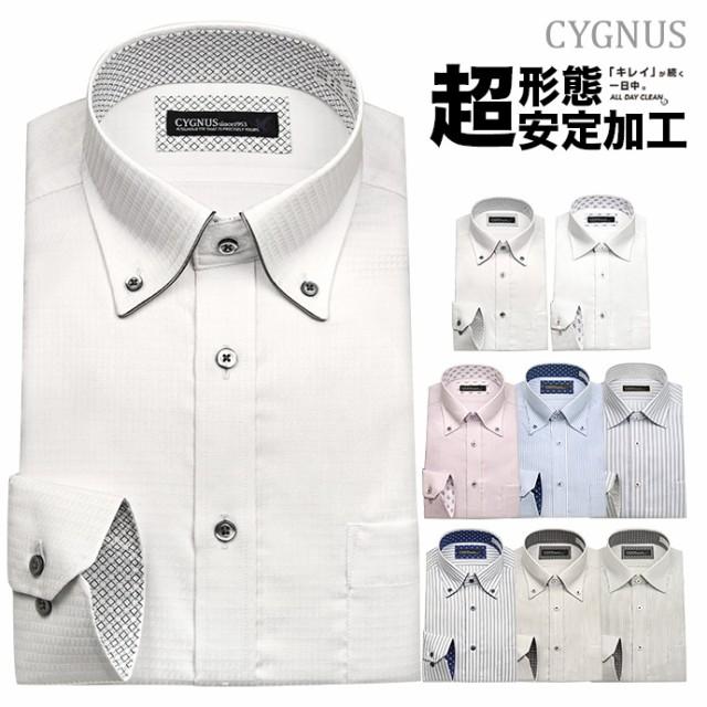 超 形態安定 ワイシャツ メンズ 長袖 消臭 ノーア...