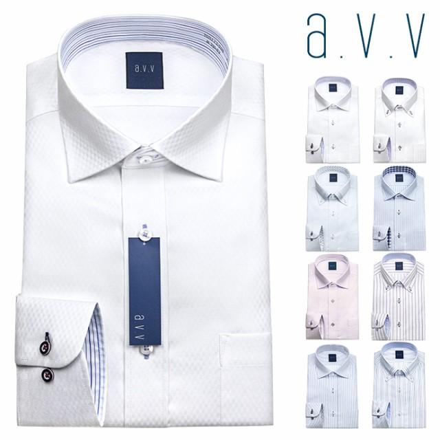 a.v.v ワイシャツ メンズ 長袖 形態安定 消臭 ド...