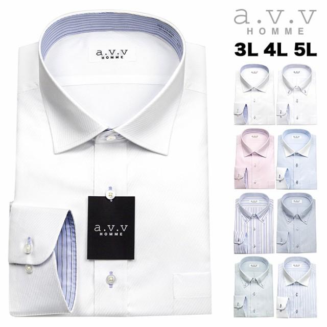 a.v.v 大きいサイズ ワイシャツ メンズ 長袖 形態...