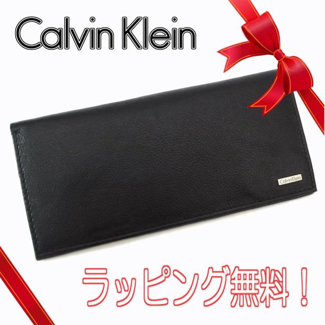 カルバンクライン Calvin Klein cK メンズ 長札サ...