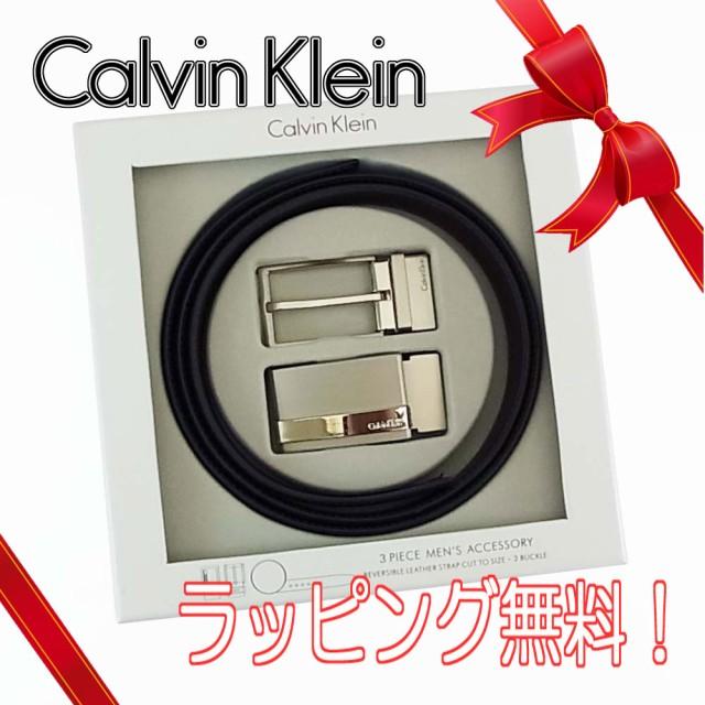 カルバンクライン Calvin Klein cK メンズ ベルト...