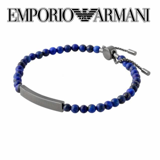 エンポリオアルマーニ EMPORIO ARMANI EGS2505060...