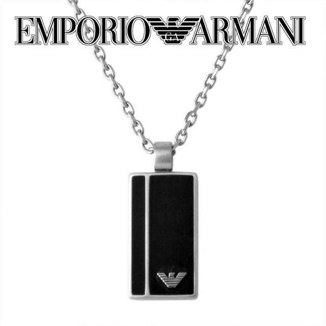 エンポリオアルマーニ EMPORIO ARMANI EGS2031040...