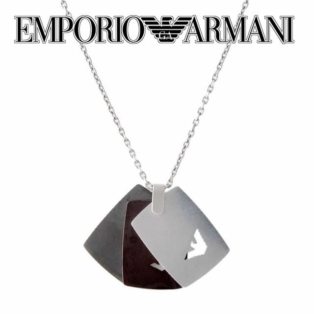 エンポリオアルマーニ EMPORIO ARMANI EGS2471040...