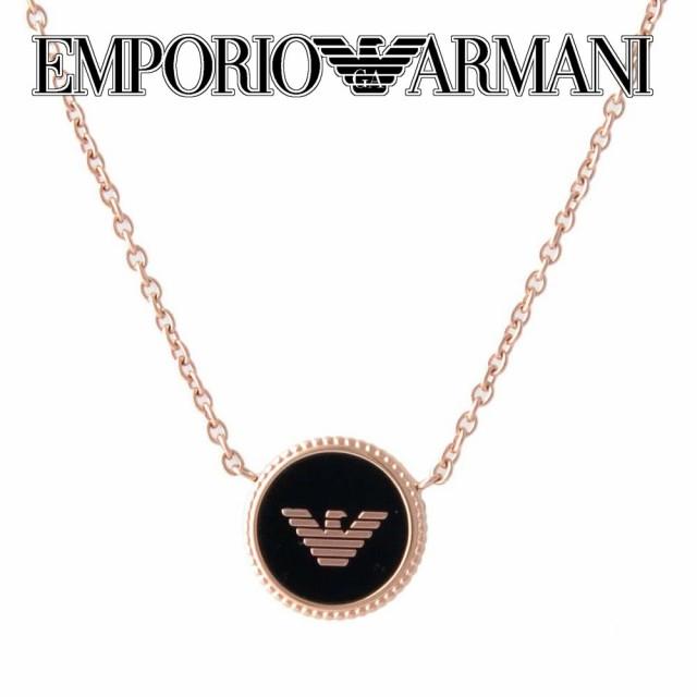 エンポリオアルマーニ EMPORIO ARMANI EGS2533221...