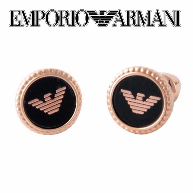 エンポリオアルマーニ EMPORIO ARMANI EGS2534221...