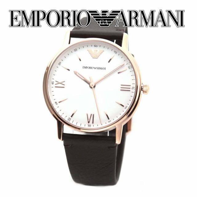 エンポリオ・アルマーニ EMPORIO ARMANI AR11011 ...
