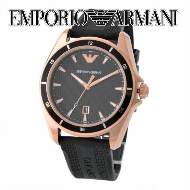 エンポリオ・アルマーニ EMPORIO ARMANI AR11101 ...