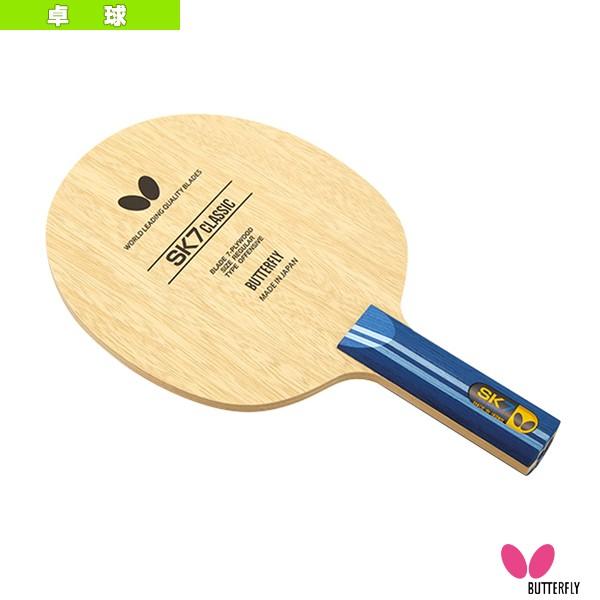 [バタフライ 卓球 ラケット]SK7クラシック/スト...