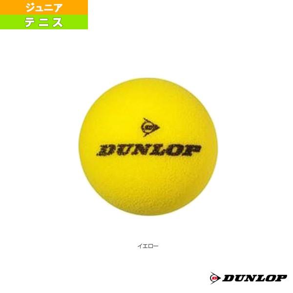 [ダンロップ テニス ジュニアグッズ]SPONGE HG 2...