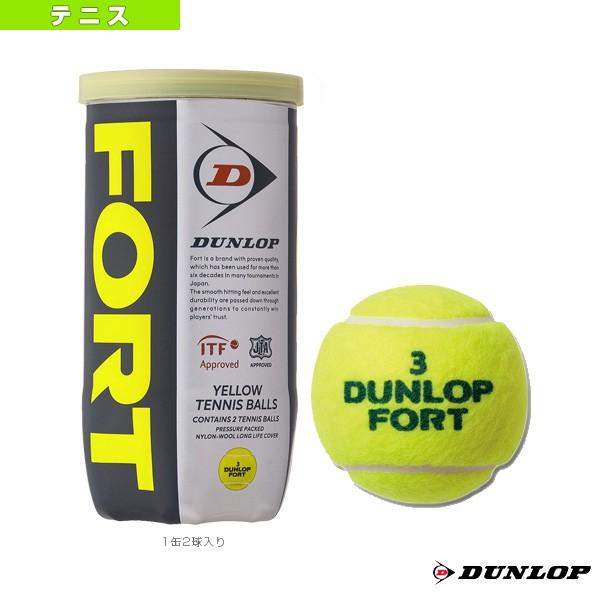 [ダンロップ テニス ボール]FORT 2球入(フォート...