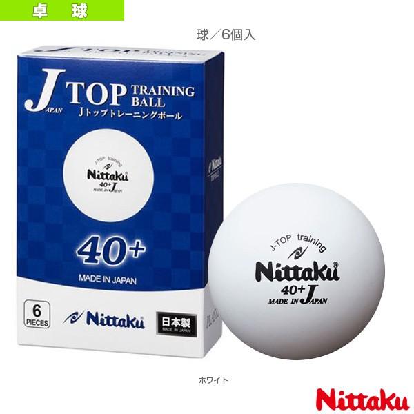 [ニッタク 卓球 ボール]ジャパントップ トレ球/6...