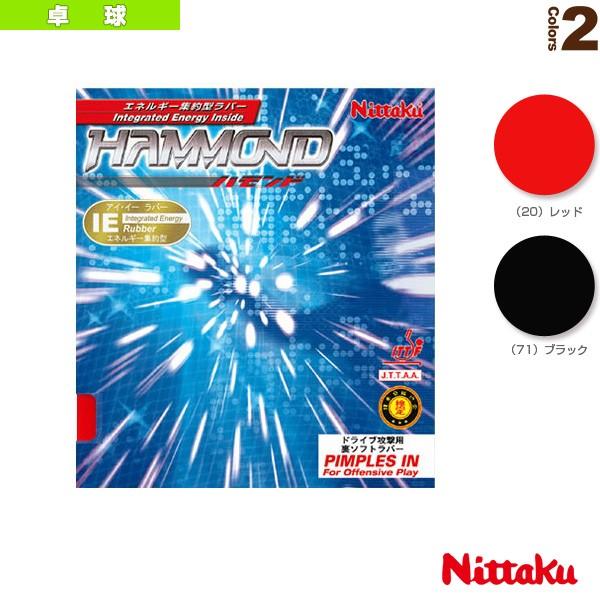 [ニッタク 卓球 ラバー]ハモンド/HAMMOND(NR-85...