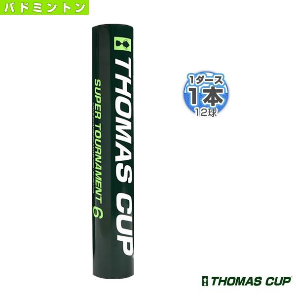 [トマスカップ シャトル]SUPER TOURNAMENT 6/ス...