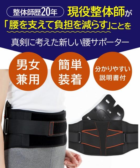 【ANSINDO】腰痛ベルト 腰サポーター 現役整体師...
