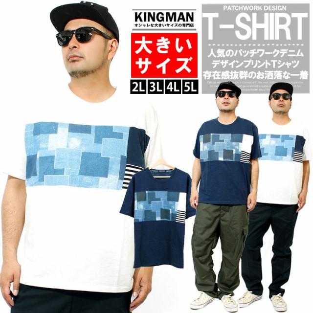 Tシャツ メンズ 大きいサイズ 半袖 デニム風 パッ...