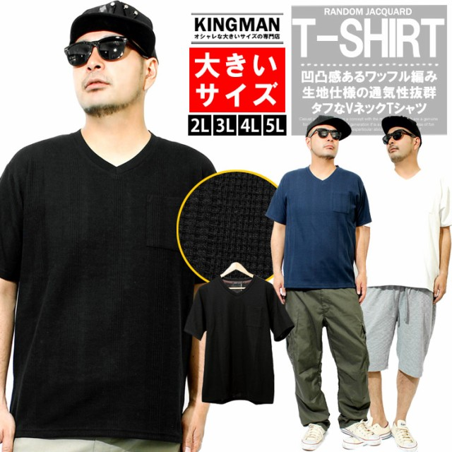 Tシャツ メンズ 大きいサイズ 半袖 Vネック ポケ...