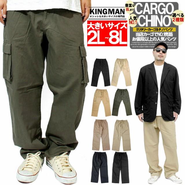 送料無料 コスビー(cosby) カーゴパンツ メンズ ...