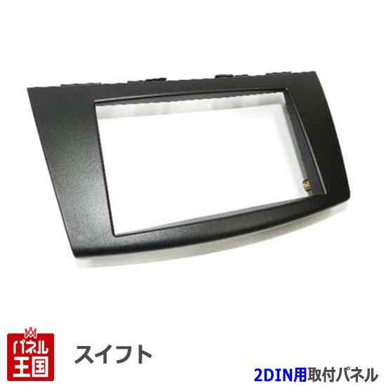 スズキ スイフトスポーツ (ZC32S) H23~現在【2DIN...
