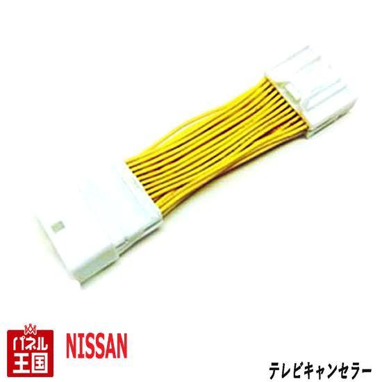【ニッサン ディーラーオプションナビ MM516D-W M...