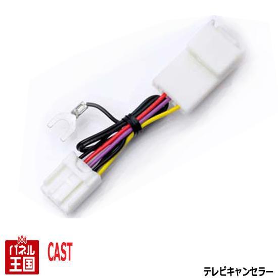 【ダイハツ キャスト】スマートフォン連携メモリ...