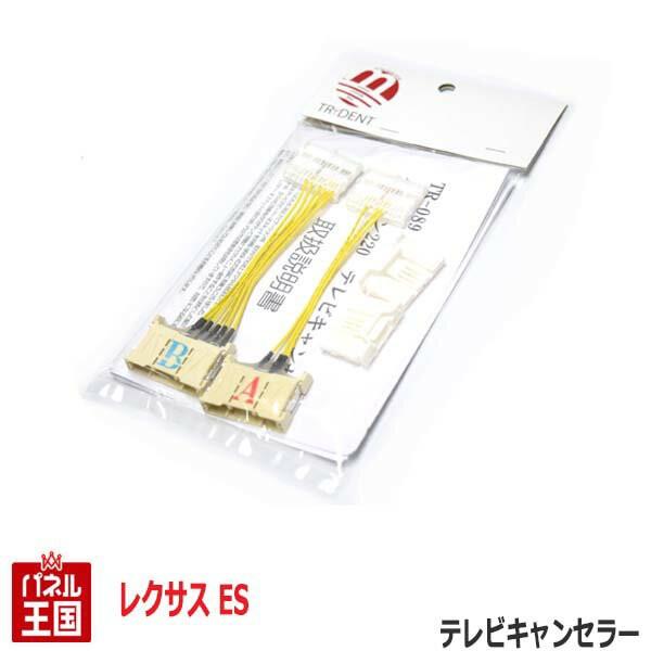 レクサス 新型ES300h (AXZH10) H30年10月~【メー...