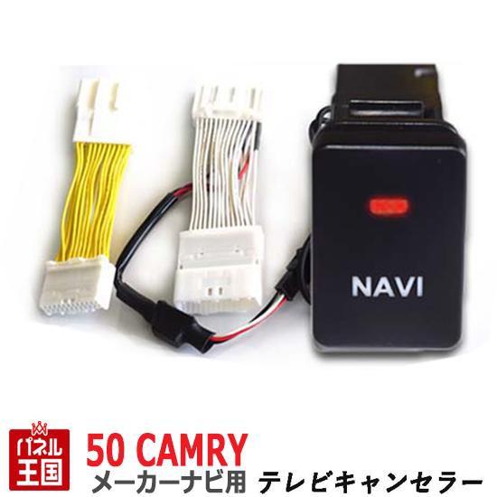 ダイハツ アルティス AVV50N【メーカーオプション...