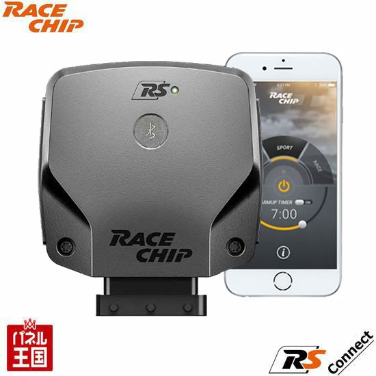 レースチップ BMW 7Series G11 740i【RaceChip RS...