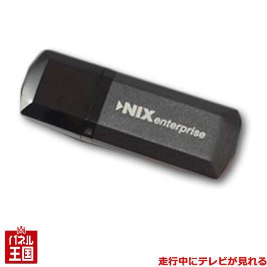メルセデスベンツ TVキャンセラー ナビ操作可 NTG...