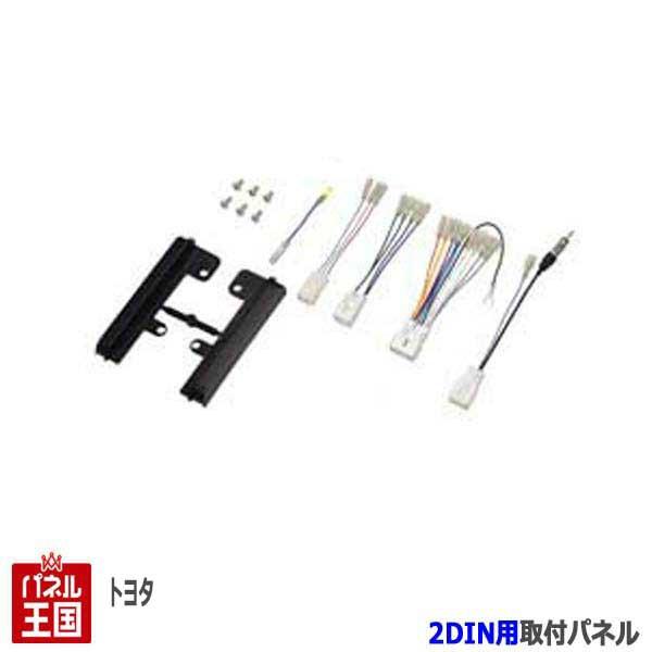 トヨタ【H22/12~ ヴィッツ KSP130/NCP131/NSP130/...