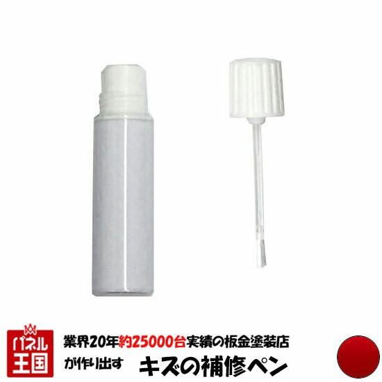 タッチアップ ペイント【トヨタ エスティマ】レッ...