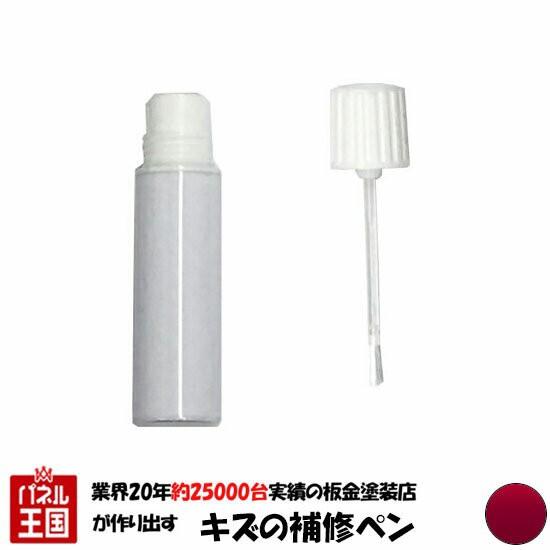 タッチアップ ペイント【マツダ CX-8】ソウルレッ...