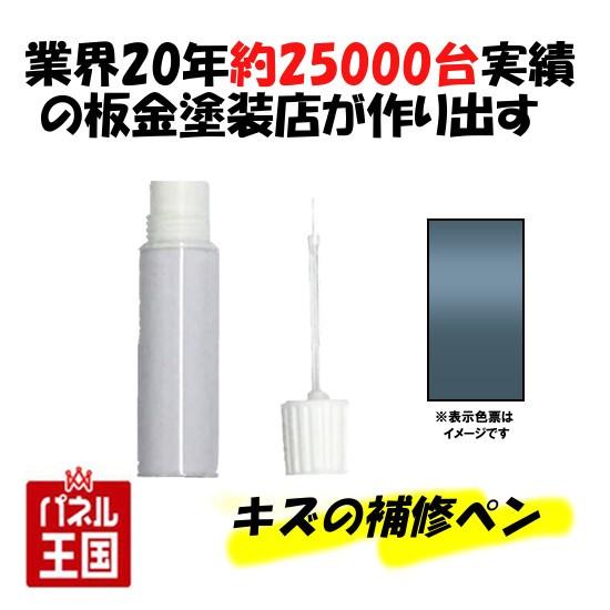 タッチアップ ペイント【WAGEN(フォルクスワーゲ...