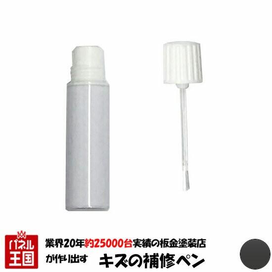 タッチアップ ペイント【スバル LEVORG(レヴォー...