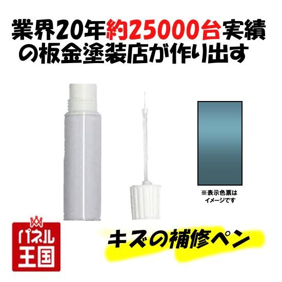 タッチアップ ペイント【ホンダ フリード FREED】...