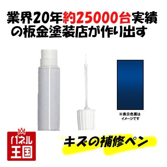 タッチアップ ペイント【ダイハツ TANTO (タント)...