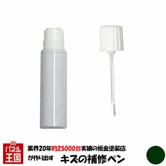 タッチアップ ペイント【ホンダ STEPWAGON SPADA(...