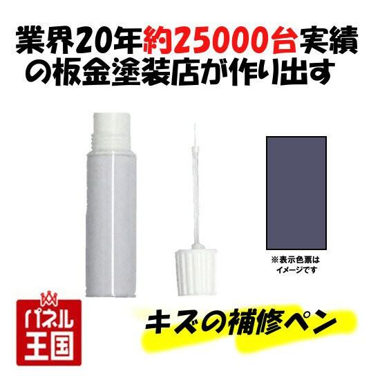 タッチアップ ペイント【ホンダ ODYSSEY(オデッセ...